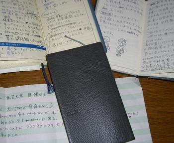 20076_009