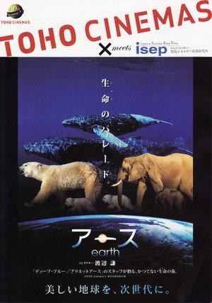 Earth_3