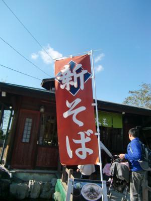 201211_003