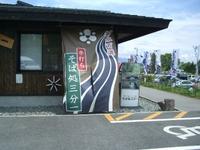 Photo_97